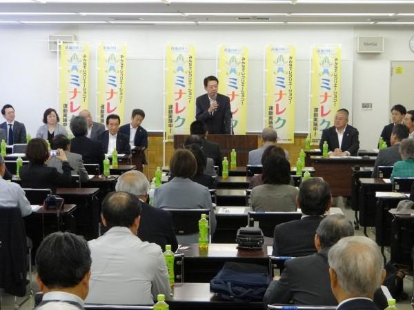 01.05.18県レクリエーション協会総会2_1600
