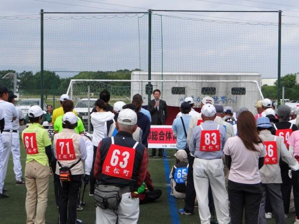 01.05.19羽島郡総合体育大会 開会式_1600