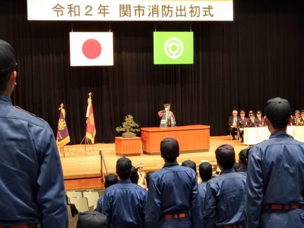 02.01.05関市消防出初式1