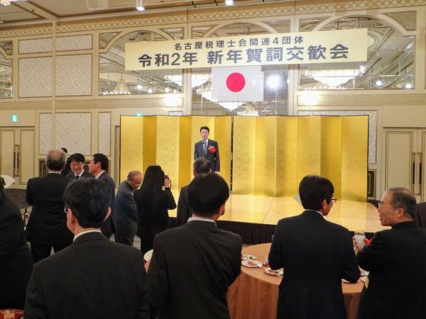 02.01.17名古屋税理士会関連4団体新年賀詞交歓会1-2