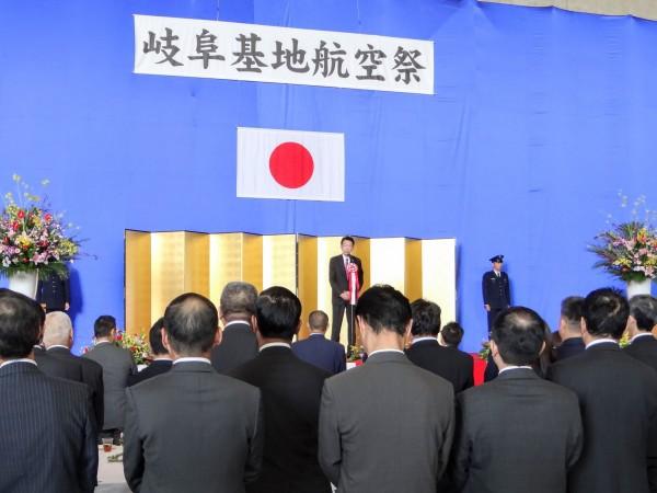 191110岐阜基地航空祭 祝賀会2