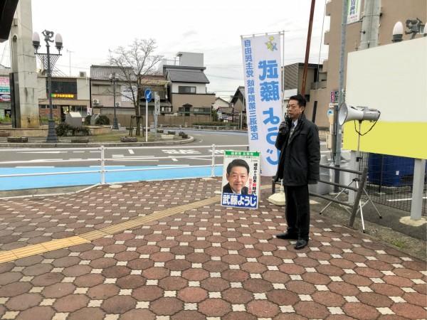 02.01.27穂積駅前街頭演説