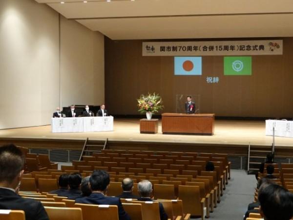 02.10.15関市制70周年記念式典7