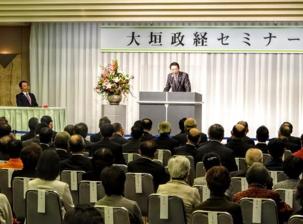 02.11.07大垣政経セミナー
