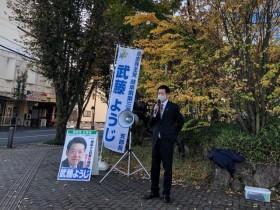 02.11.09各務原市役所駅 街頭演説2