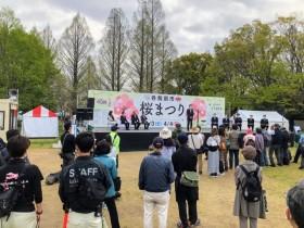 03.04.03各務原市桜まつりセレモニー