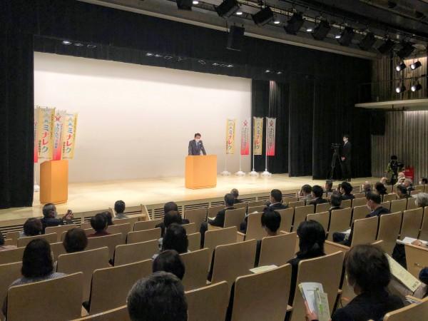03.05.15県レクリエーション協会